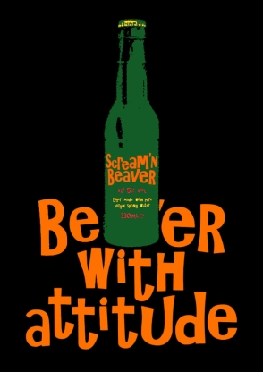 Scream'n Beaver 'Beer with Attitude' poster